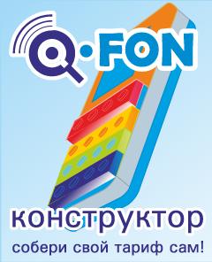 Конструктор IP-Телефонии